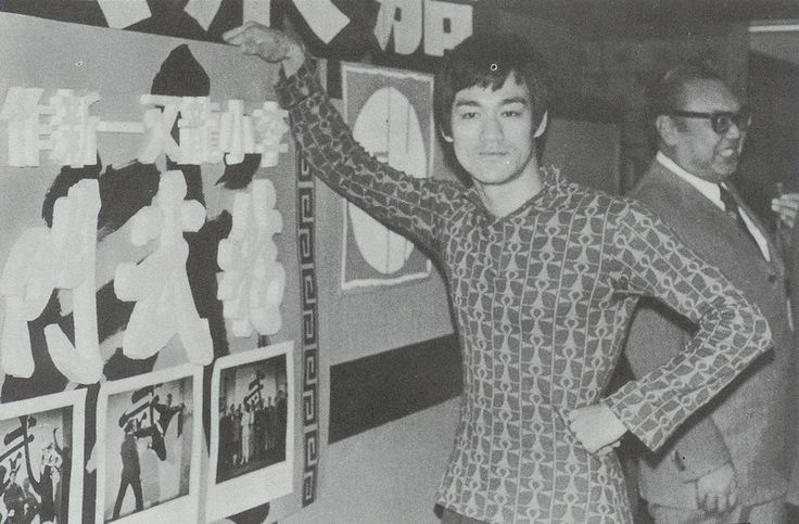 FIST OF FURY (LA FUREUR DE VAINCRE) - Bruce Lee et sa flûte silencieuse