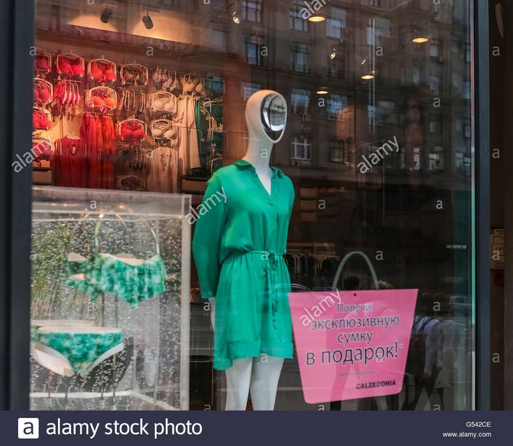Download this stock image: A shop window on the street. Tverskaya, Moscow, Russia - G542CE from Alamy's library of millions of high resolution stock photos, illustrations and vectors.