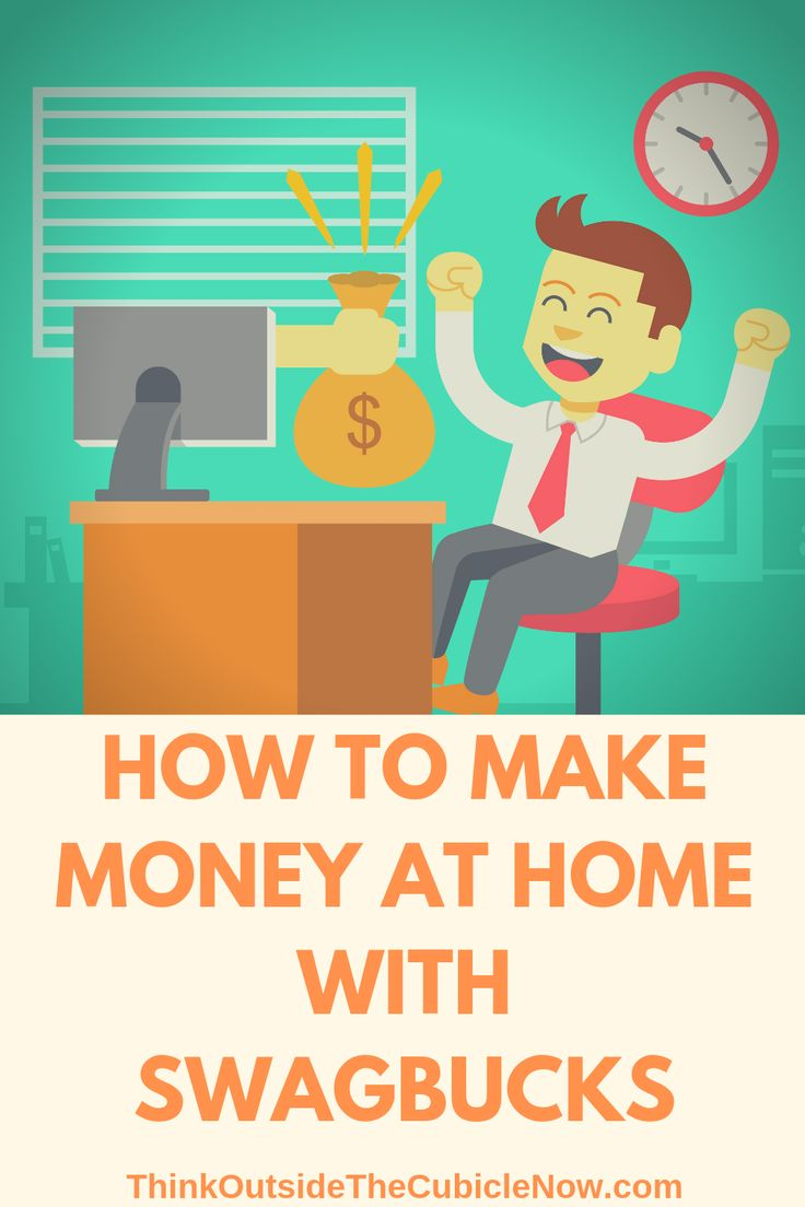 How to Make Money at Home With Swagbucks – Make Extra Cash Online