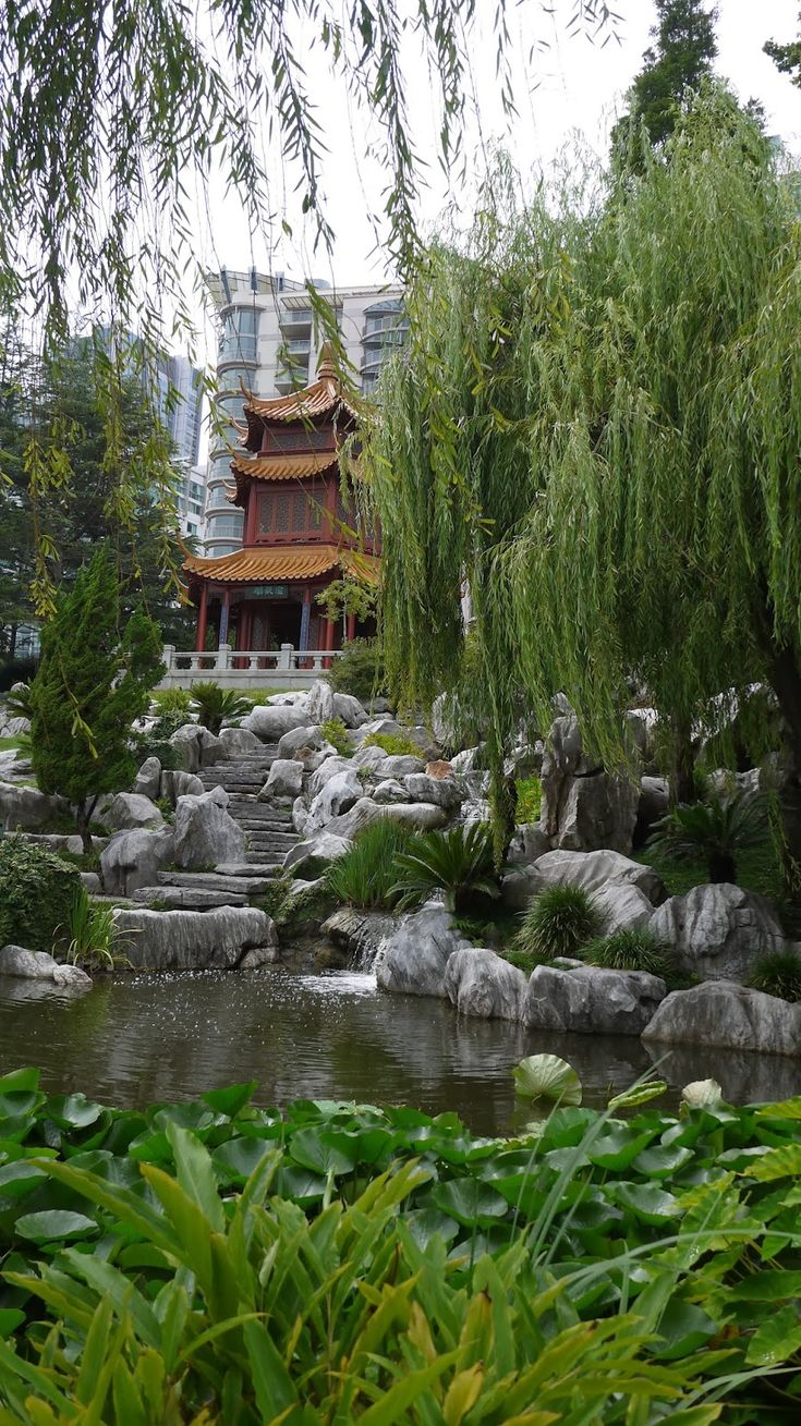The Chinese Gardens, Sydney.
