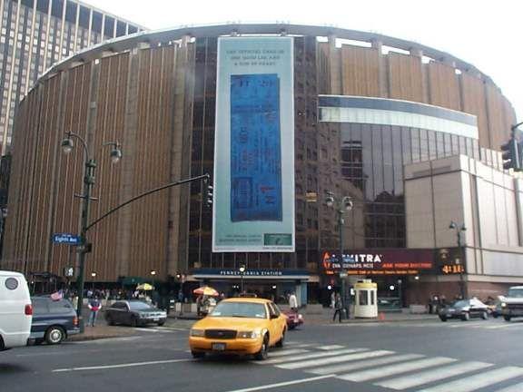 madison square garden | Fil:Madison Square Garden IV.jpg - Wikipedia, den frie encyklopædi