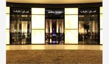 Armani in The Dubai Mall