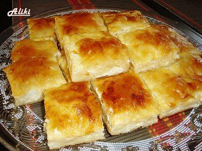 Σερβικη Gibanica - Τυρόπιτα με αυγά και γιαούρτι