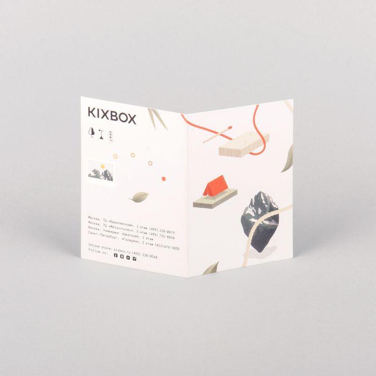 KixBox SS/14 on Behance