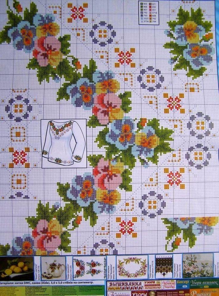R$ 10,46 Used in Artesanato, Fios e materiais para costura, bordados, tricô e crochê, Ponto-cruz e hardanger