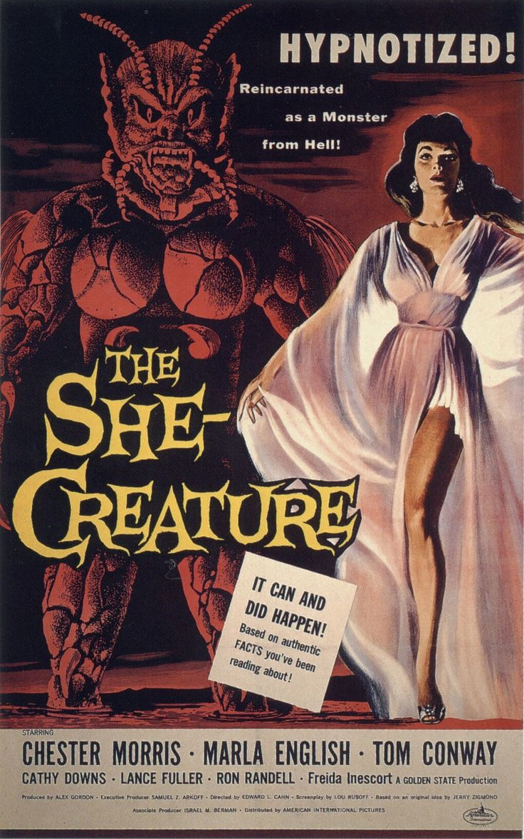 Erotic monster sex cinema