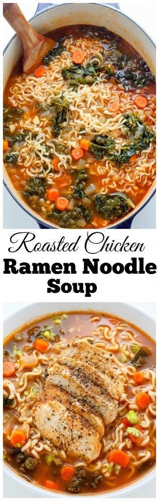 Blackened Chicken Ramen Noodle Soup is loaded with carrots, kale, and a TON of flavor! Make this the next time you're craving cozy comfort food.