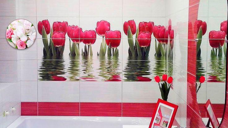 💗 Дизайн плитки. Большая плитка для стен и пола - красивые и современные...