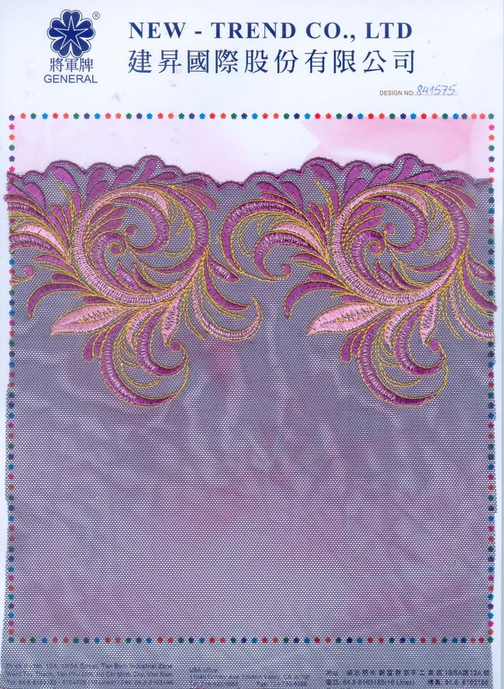 # 841575 New-Trend Co., Ltd. Lace & Embroidery with the Vietnamese touch