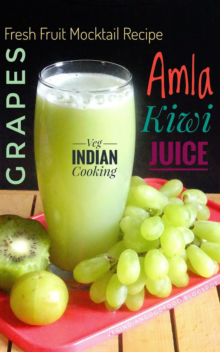 How to make Grapes Amla & Kiwi Juice Drink   Fresh Juice Mocktail Recipe   Fresh Grapes Amla Kiwi Juice     #grapes #Mocktail #beverage #seedless #refreshing #summerdrink #summer #breakfast #freshjuice #foodblogger #foodblog #Indian #foodblogging #amla #kiwi #indiangooseberry #foodstagram #instayum #instafood #foodphotography #52grams #food52 #summerfruit #summer #summerdrink