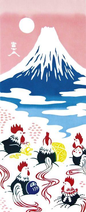 Japanese washcloth, Tenugui 手ぬぐい 明け富士 Mt. Fuji&Roosters