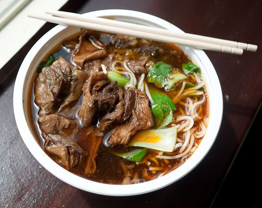 Taiwanese Beef Noodle Soup Recipes — Dishmaps