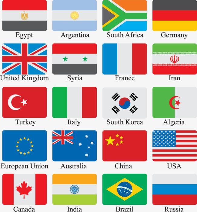 الملايين من Png الصور والخلفيات والمتجهات للتحميل مجانا Pngtree Countries And Flags Flag Painting Paint Vector