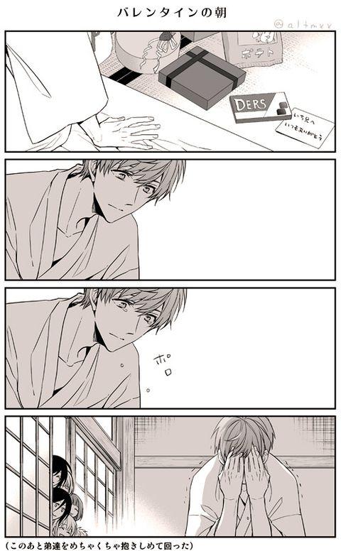 「【刀剣】まとめ⑤」/「altm」の漫画 [pixiv]