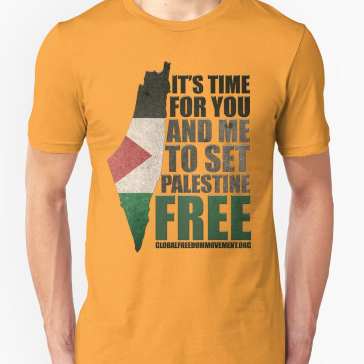 Now that Google has deleted Palestine from its maps it's more important than ever to take a stand for and with Palestine (and boycott Google while you're at it). Send your powerful intentions rippling out into the world with your new tee and show everyone you meet that you care and you're not afraid to show it.