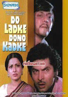Do Ladke Dono Kadke Hindi Movie Online - Navin Nischol, Amol Palekar and Moushumi Chatterjee. Directed by Basu Chatterjee. Music by Illayaraja. 1979 ENGLISH SUBTITLE