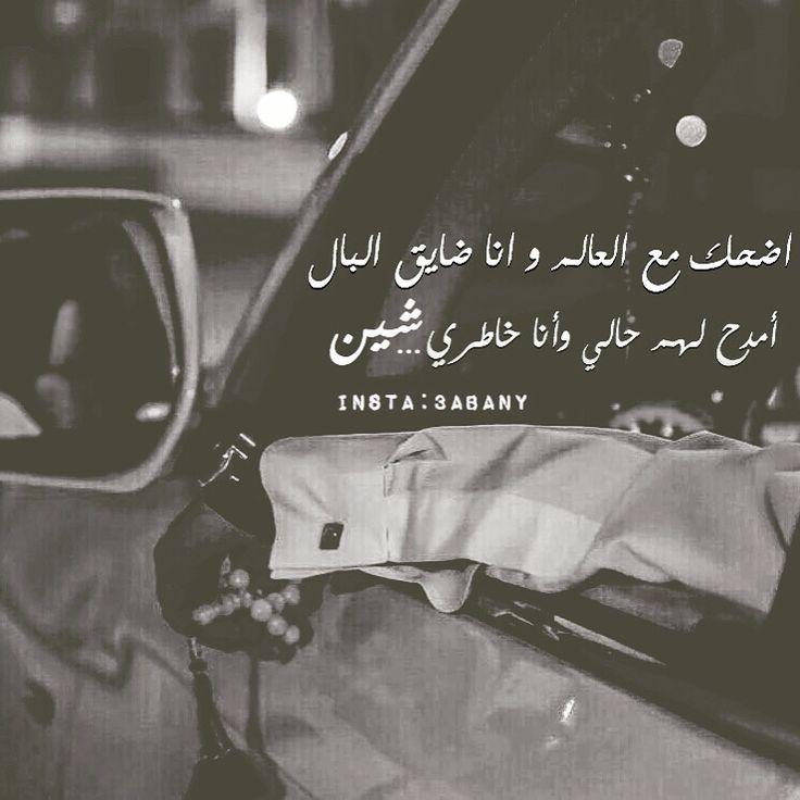 Pin By منصور العثيم On تصماميم Words Expressions Neon Signs