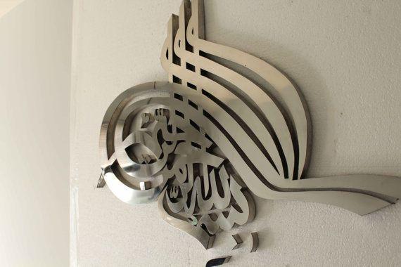 Bismillah Stainless Steel TURKISH Calligraphy wall art decor, islamic art, modern, contemporary, islam, custom, allah art, islamic decor on Etsy, $269.00