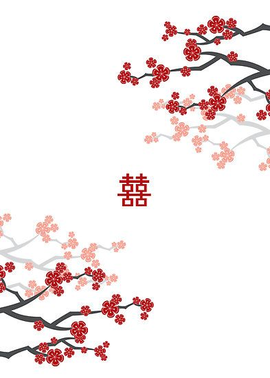 beautiful Chinese wedding invitation (character: 'double happiness')  Red Sakura Cherry Blossoms by fatfatin