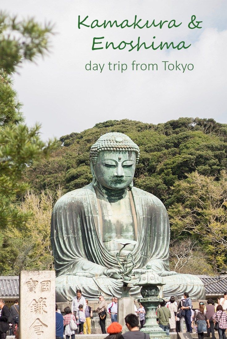 Kamakura and Enoshima day trip from Tokyo. Japan travel. Family travel.