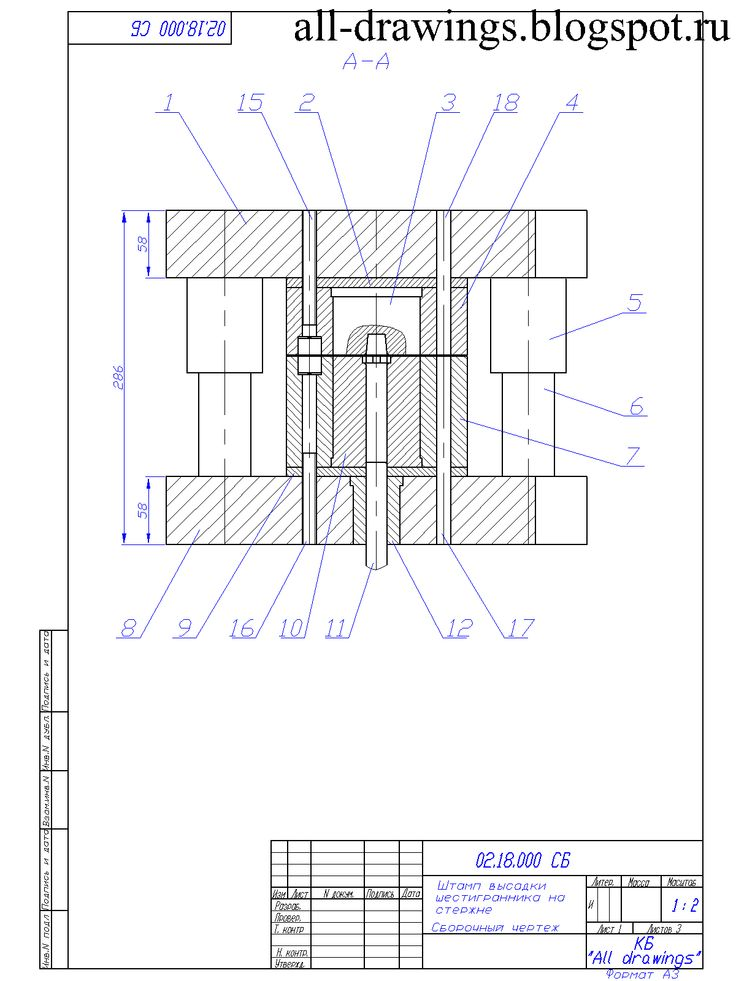 Машиностроительные чертежи: Чертежи штампа высадки шестигранника