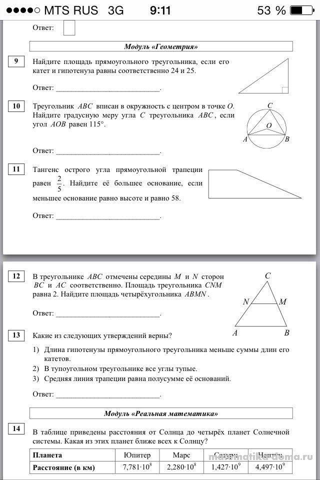 Ответы на печатные тетради английский 8 класс oksana karpiuk