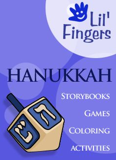 Lil' Fingers Storybooks: Celebrate Hannukkah at Lil' Fingers for Kids