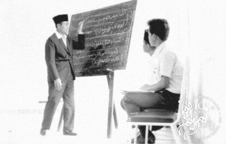 Kuliah Subuh Syeikh Ahmad Shohibul Wafa Tajul Arifin ra. (11 Rabi'ul Awal 1409 H/Okt.1988 M.) - Dokumen Pemuda TQN Suryalaya News