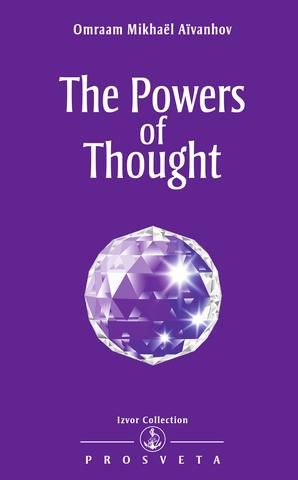 'Every one of our thoughts is pregnant with the power of the spirit which brought it into being, that power is constantly at work. Knowing this, each one of you has the possibility of becoming a benefactor of mankind; by projecting your thoughts into the farthest reaches of space, you can send out messages of light to help, comfort, enlighten and heal others. He who undertakes this work knowingly and deliberately, gradually penetrates into the mysterious arcana of divine creation.'