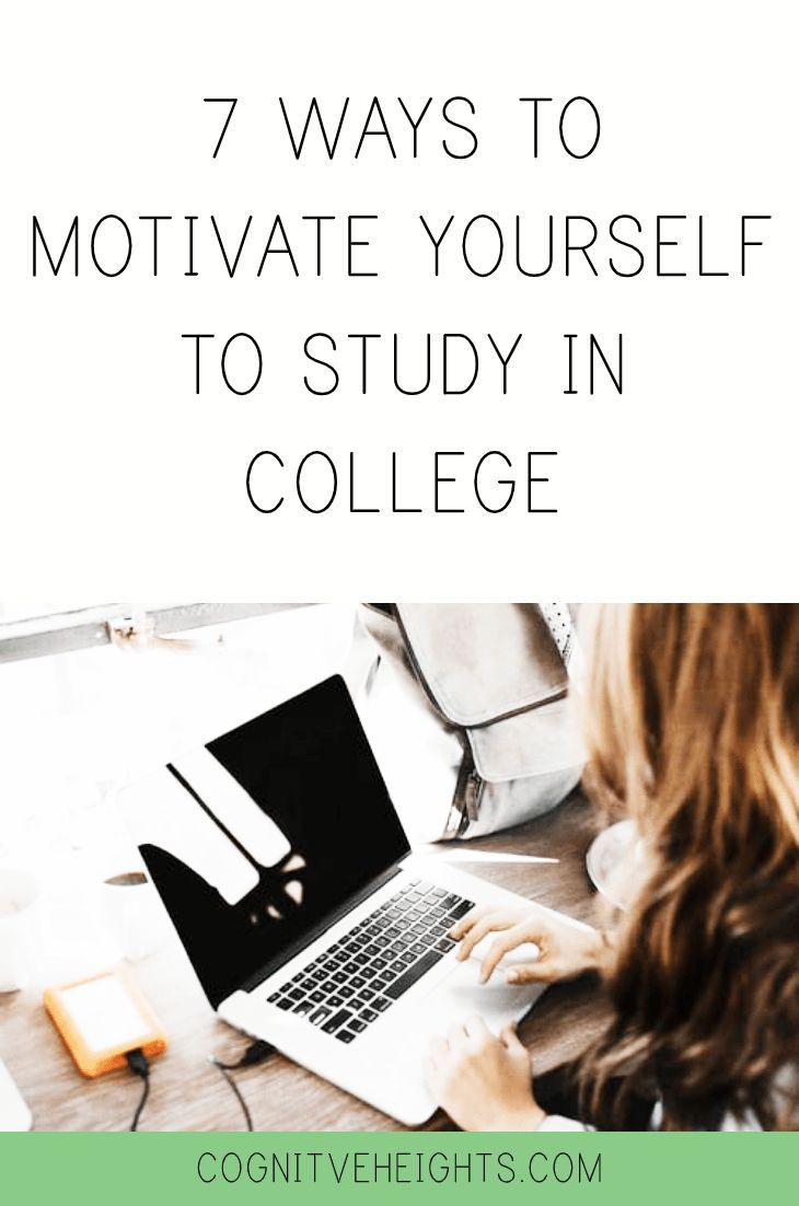 1000abfdc2985e5705427f8a280998d4 - How To Get Motivated To Study For A Test