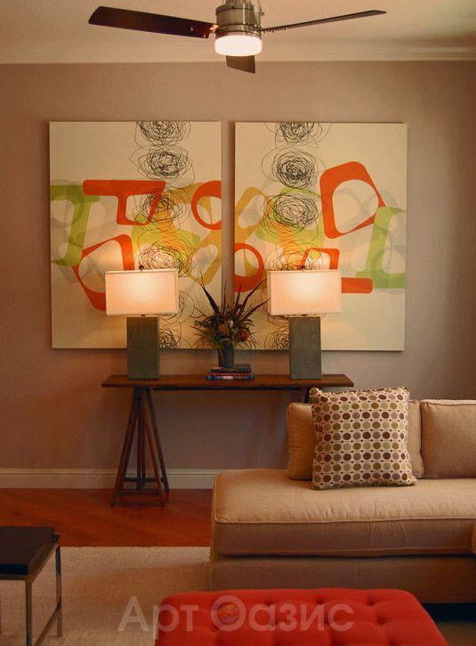 Многие из нас находятся в вечном поиске интересных вещиц для собственного дома. Для большинства современных интерьеров хорошо подходят картины вообще без рам. Поэтому модульные картины - это самое наилучшее решения для декора Вашего жилища, а так же для подарка друзьям и близким. Они создают определённую атмосферу и добавляют уникального стиля помещению. Не упустите возможность использовать и в своём доме ультрамодный предмет настенного декора! #artoasis #art #oasis #artoasisru…