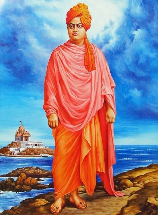 Suggestions Online | Images of Swami Vivekananda Standing Wallpapers