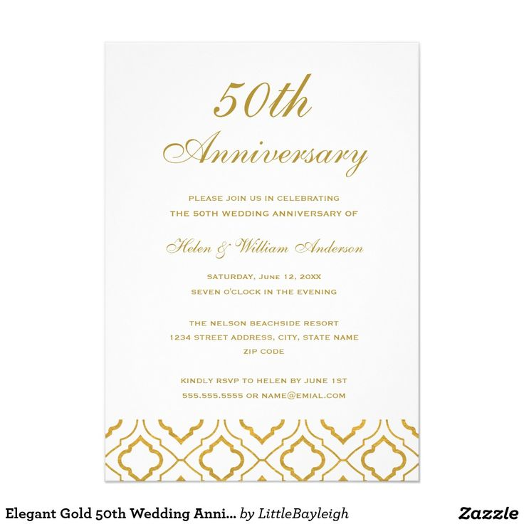 The 181 best Gold Wedding Invitations images on Pinterest | Gold ...