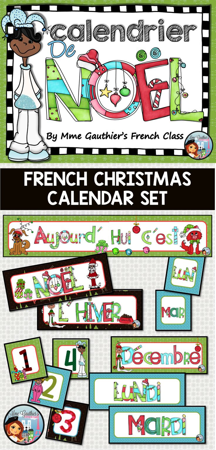 French Christmas Calendar Set * HALF PRICE FOR THE FIRST 48 HOURS!*