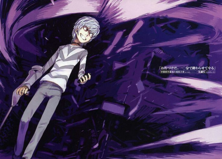 A Certain Magical Index Accelerator Hes Just Crazy And Power Hungry Which Makes