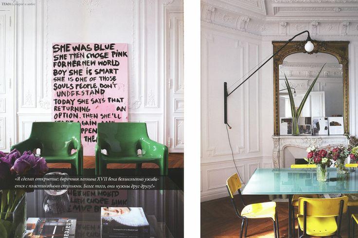 36 Best Office Renovation Kitchen Lighting Images On