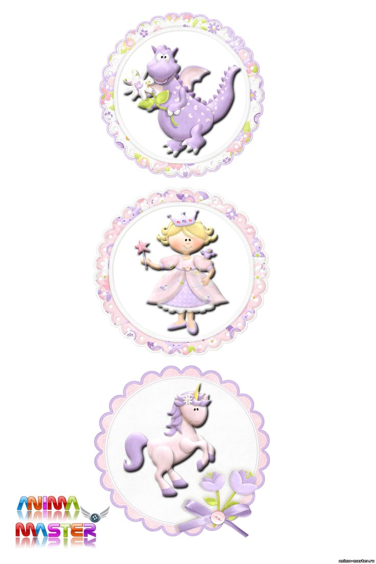 """Набор для оформления кенди-бара """"Мечты Принцессы"""" - Ридикюль аниматора. Полиграфия для детских праздников - Ридикюль Аниматора - ANIMA-MASTER"""