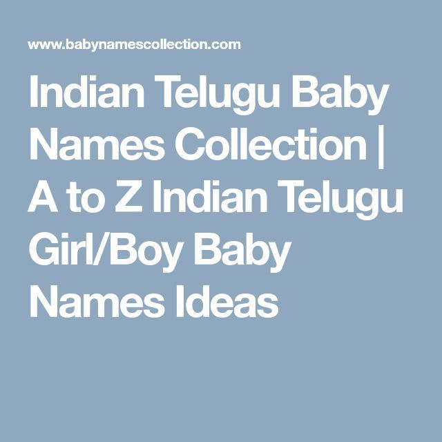 Find A Name For Your Baby Baby Boy Names Z Baby Names Baby