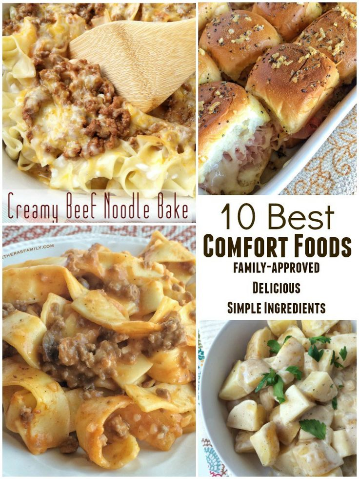 Best 25 best comfort food ideas on pinterest dairy free 10 best comfort foods easy family approved comfort food meals that are simple forumfinder Image collections