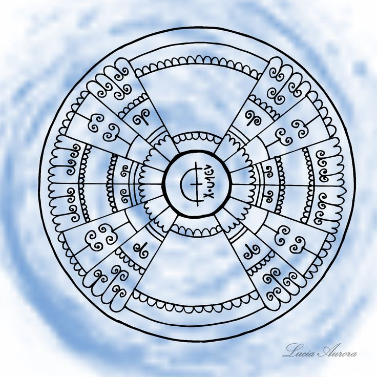 Mandala of humility (savier)