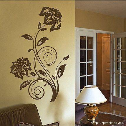 Unikátní konstrukce stěn pomocí šablony na zeď vyrobené vlastníma rukama. Diskuse o normalizovaný obal; - ruské služby On-line deníky
