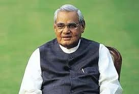 Atal Bihari Vajpayee -    Born :  25 December 1924 in Gwalior /    Political party :  Bharatiya Janata                            Party (1980–present) /    PM, India :  3 Times ( May 1996 ;                      1998–1999 ;  1999–2004 )   /    Facts :  1) The first non-congressman                   to run a government for its                   full term
