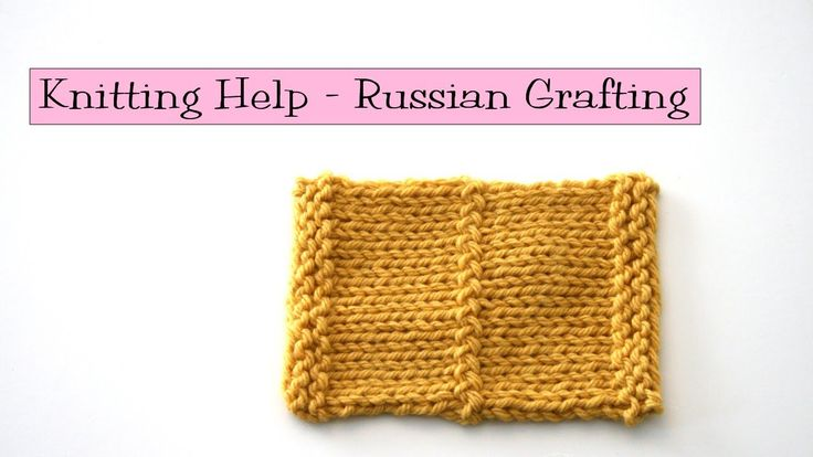 Knitting Russian Join Tutorial : Best images about knit v on pinterest knitting
