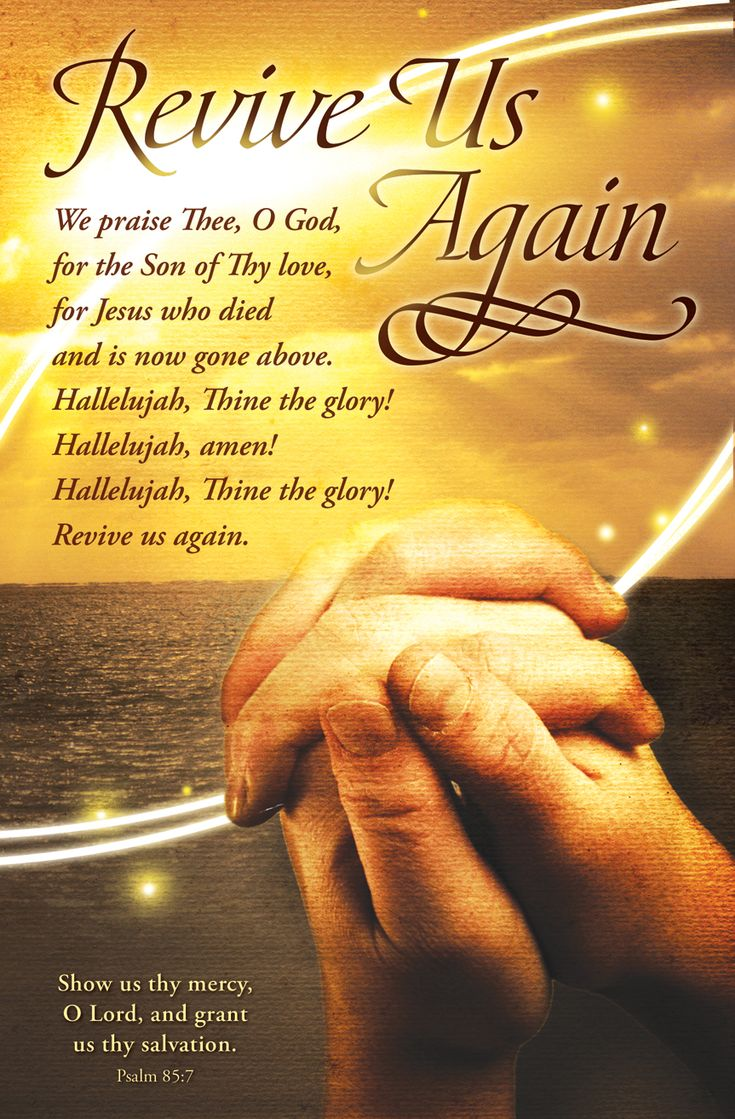 32 best revive us again images on pinterest scriptures bible rh pinterest com Black Church Revival Clip Art Church Revival Background