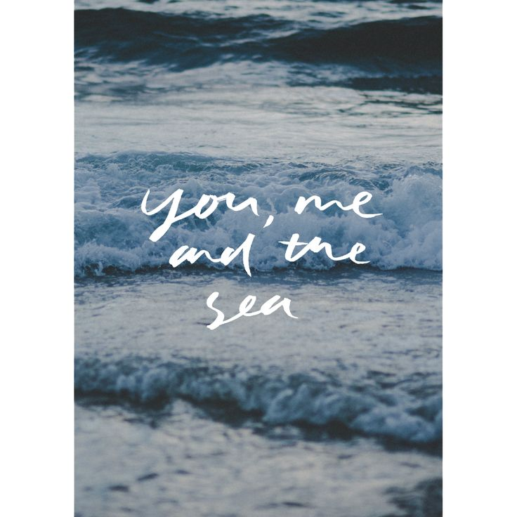 You, me and the sea print