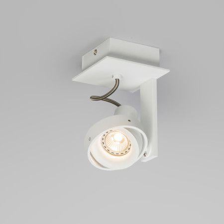 Strahler Torno 1 weiß Strahler mit schönem Design aus Aluminium. Der Strahler befindet sich in einem dicken Aluminium-Ring, den man mittels eines rotierenden Arms schwenken kann. #Lampe #Light #einrichten #Innenbeleuchtung #wohnen #Leuchte #Strahler