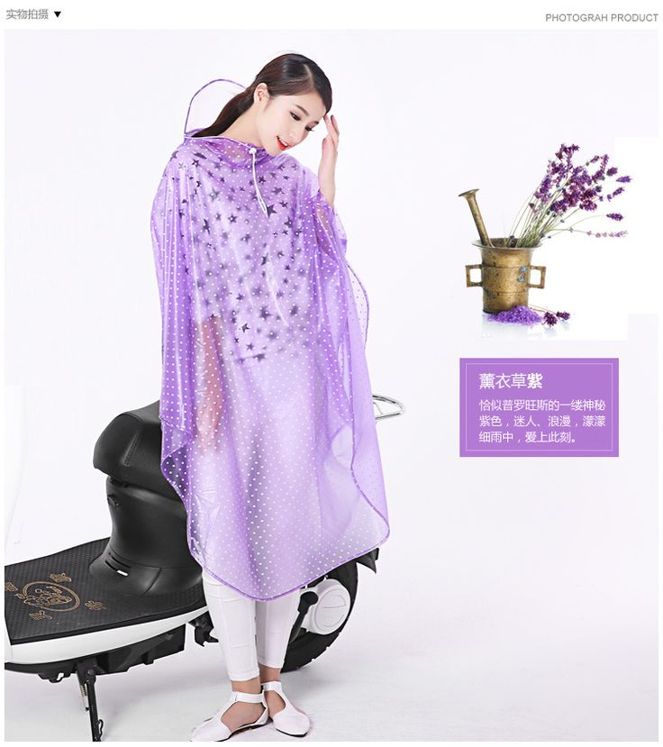 pvc raincoat women Picture - More Detailed Picture about Polka Dot Transparent PVC Raincoat Women Long Poncho Waterproof Motorcycle Unisex Raincoat Plus Size Regenponcho Fahrrad Picture in Raincoats from Tu Bao Bao Store | Aliexpress.com | Alibaba Group