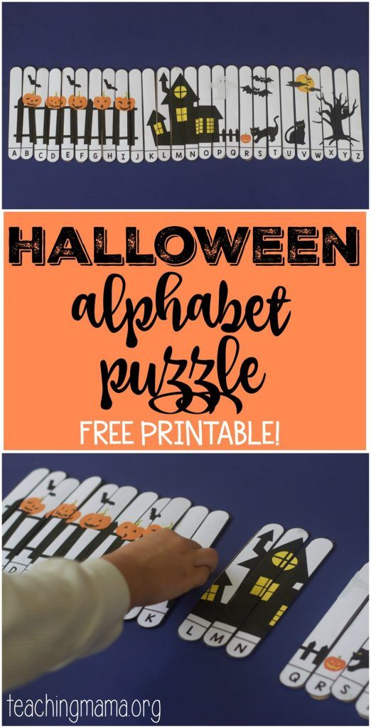 Halloween Alphabet Letter R Cat Witch Ryta: 373 Best Images About Teaching Mama's Posts On Pinterest