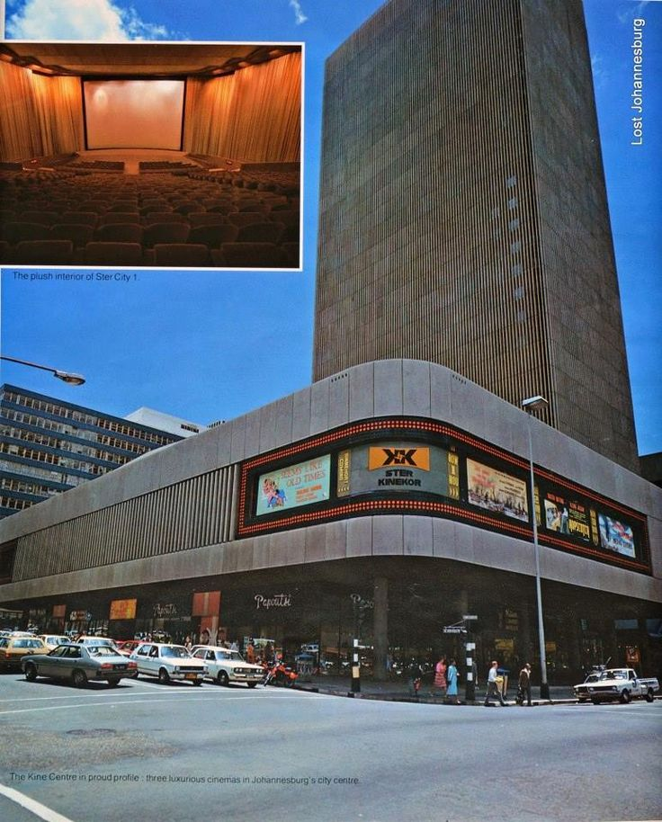 Kine Centre - where we worked and went to the cinema
