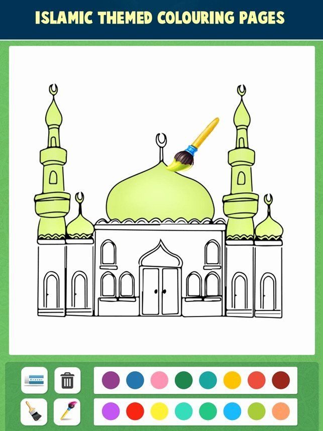 Islamic Coloring Activities Lovely Eid Worksheet Printables Friedpost Coloring Color Activities Activities Coloring Books